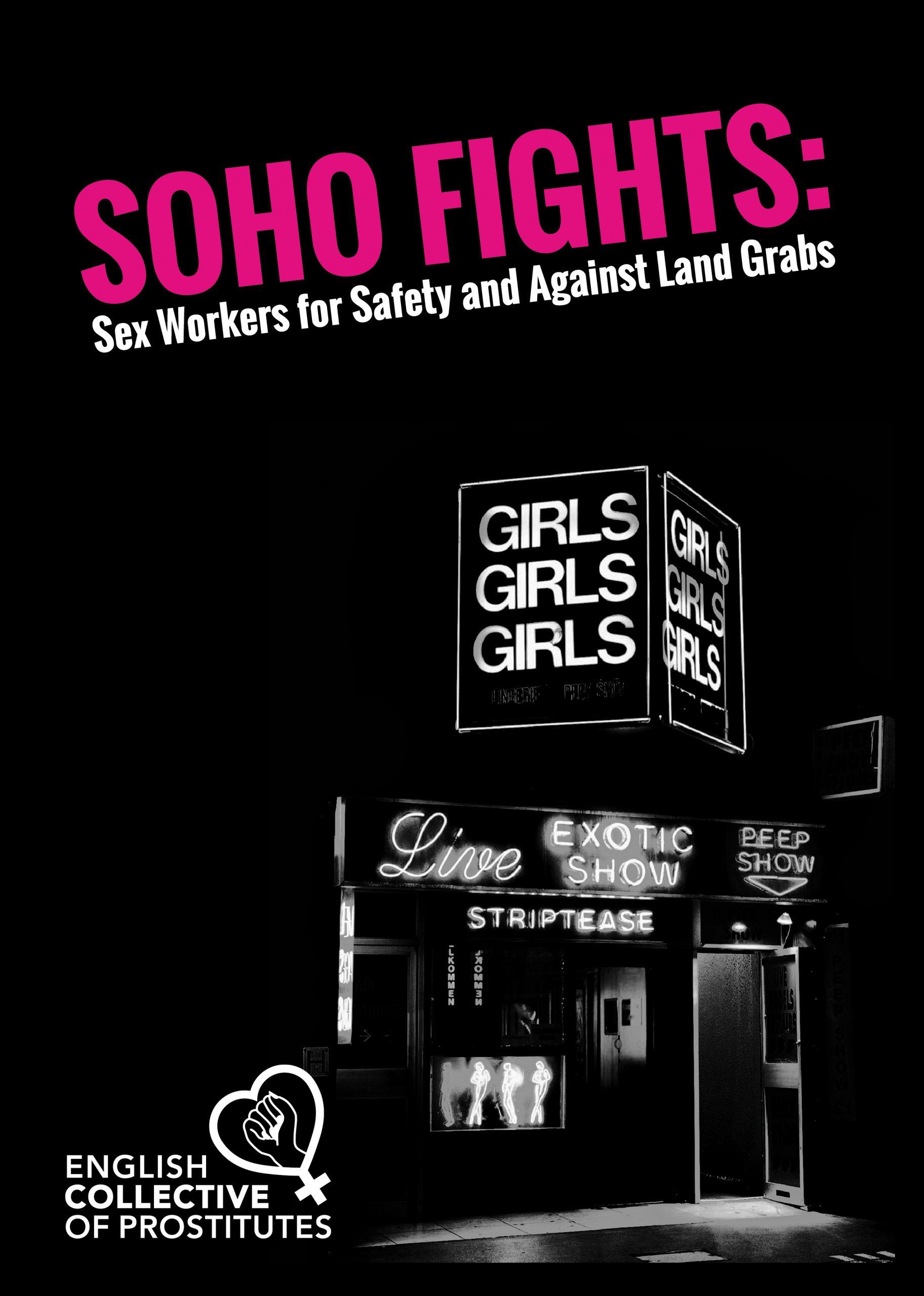 Soho Fights